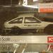 Toyota Corolla GT-S (AE86)